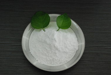 Stable Na5P3O10 Sodium Tripolyphosphate Food Additive Food Grade Powder